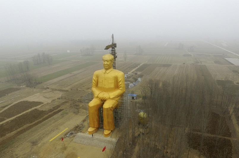 121- foot Gold Plated Statue of Mao Zedong, Henan, China, Tourist attractions in China